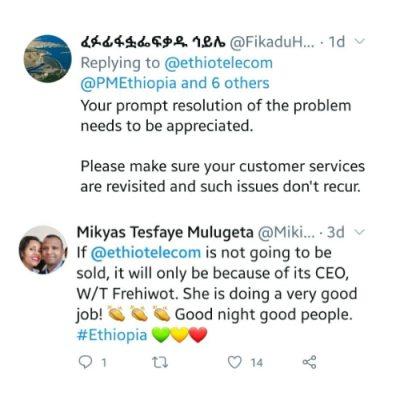 ethiotlelecom-testimonies – 2