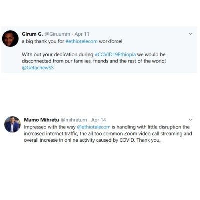 ethiotlelecom-testimonies – 7
